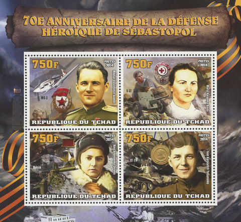 Siege of Sevastopol Defense Military Souvenir Sheet of 4 Stamps Mint NH