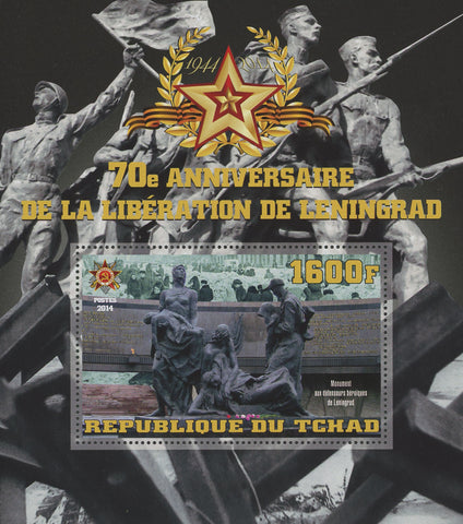 Siege of Leningrad Battle Liberation Monument Souvenir Sheet Mint NH