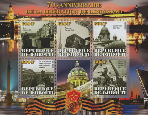 Siege of Leningrad Battle Liberation Monuments Souvenir Sheet of 5 Stamps M