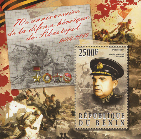 Benin Siege of Sevastopol Defense Military Souvenir Sheet Mint NH