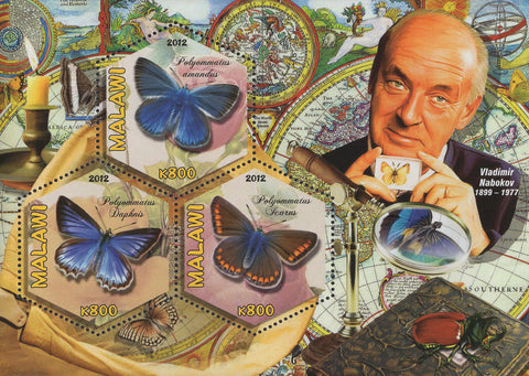 Butterflies Entomologists Vladimir Nabokov Souvenir Sheet of 3 Stamps MNH