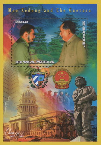 Rwanda Mao Zedong Che Guevara China Souvenir Sheet Mint NH
