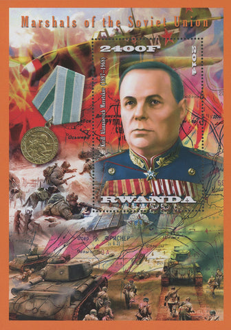 Soviet Union Marshalls Kirill Afanasievich Souvenir Sheet Mint NH