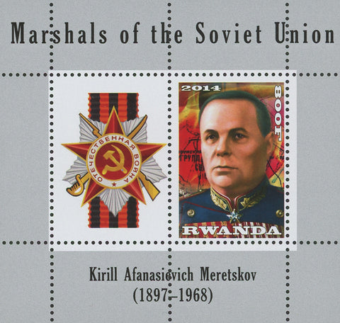 Rwanda Soviet Union Marshalls Kirill Afanasievich Souvenir Sheet of 2 Stamps Min
