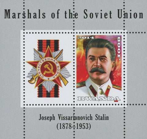 Soviet Union Marshals Joseph Vissarionovich Stalin Souvenir Sheet of 2 Stamps MNH