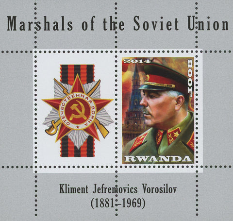 Rwanda Soviet Union Marshals Kliment Jefremovics Souvenir Sheet of 2 Stamps Mint