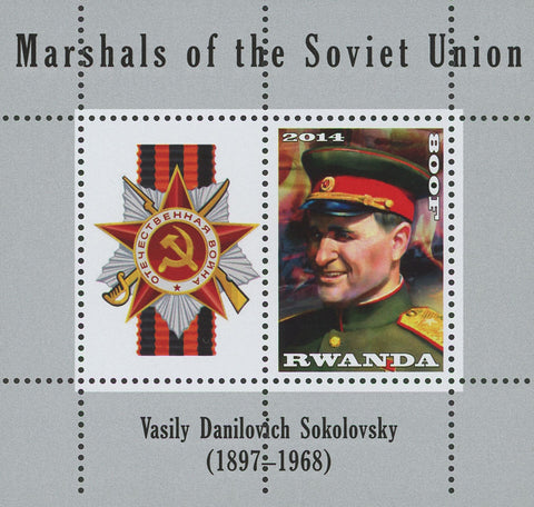 Rwanda Soviet Union Marshals Vasily Danilovich Souvenir Sheet of 2 Stamps Mint N