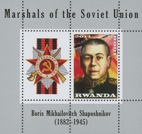 Rwanda Soviet Union Marshals Boris Mikhaylovich  Souvenir Sheet of 2 Stamps Mint