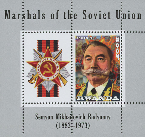 Rwanda Soviet Union Marshals Semyon Mikhailovich Souvenir Sheet of 2 Stamps Mint