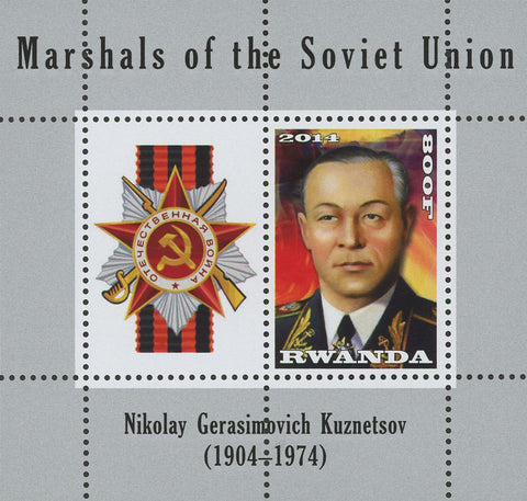 Rwanda Soviet Union Marshals Nikolay Gerasimovich Souvenir Sheet of 2 Stamps Min