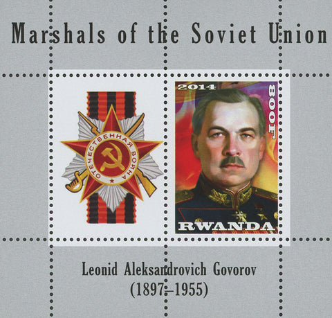 Soviet Union Marshals Leonid Aleksandrovich Souvenir Sheet of 2 Stamps MNH