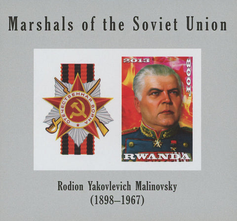 Rwanda Soviet Union Marshals Rodion Yakovlevich Imperforated Sov. Sheet of 2 Sta