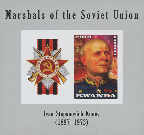 Rwanda Soviet Union Marshals Ivan Stepanovich Imperforated Sov. Sheet of 2 Stamp