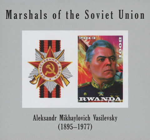 Rwanda Soviet Union Marshals Alexandr Mikhaylovich  Imperforated Sov. Sheet of 2
