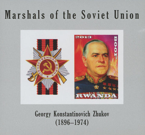 Rwanda Soviet Union Marshals Georgy Konstantinovich Imperforated Sov. Sheet of 2
