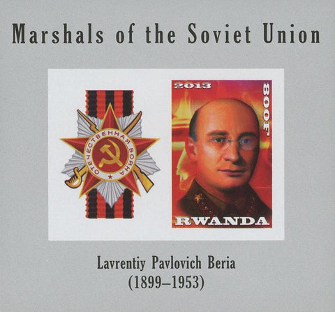 Rwanda Soviet Union Marshals Lavrentiy Pavlovich Imperforated Sov. Sheet of 2 St