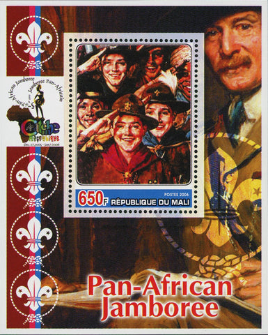 Mali Pan African Jamboree Scouts Souvenir Sheet Mint NH