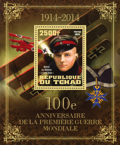 World War I Anniversary Airplane Manfred von Richthofen Souvenir Sheet Mint