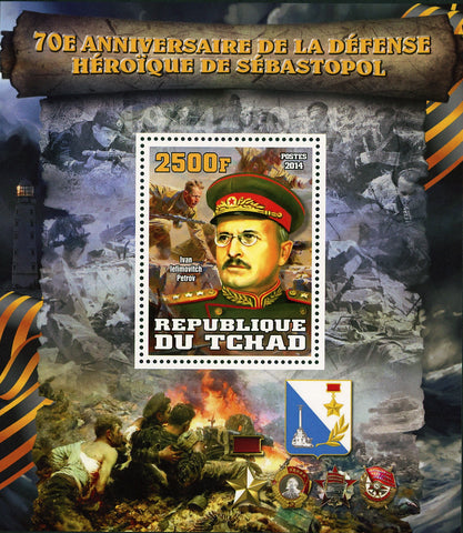 Siege of Sevastopol Defense Military Ivan Iefimovitch Souvenir Sheet Mint N