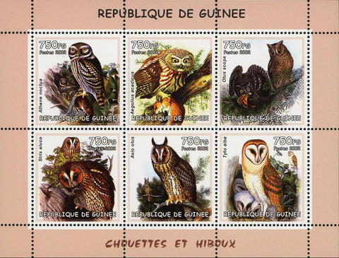 Guinea Owls Birds Branches Trees Souvenir Sheet of 6 Stamps Mint NH