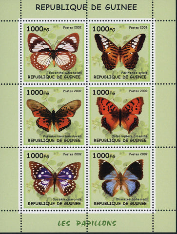 Guinea Butterflies Exotic Insects Souvenir Sheet of 6 Stamps Mint NH