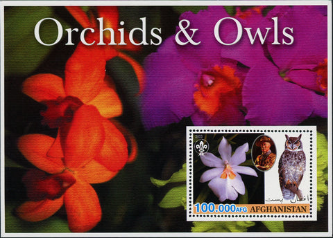 Afghanistan Orchids and Owls Scouting Plants Birds Flower Souvenir Sheet Mint NH