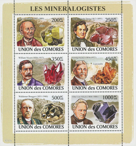 Mineralogists Souvenir Sheet of 6 stamps Mint NH