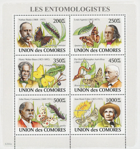 Entomologist Caterpillar Butterfly Souvenir Sheet of 6 Stamps Mint NH