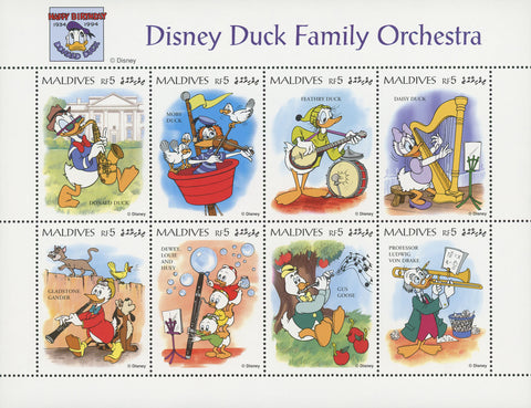 Maldives Disney Duck Family Orchestra Souvenir Sheet of 8 Stamps Mint NH