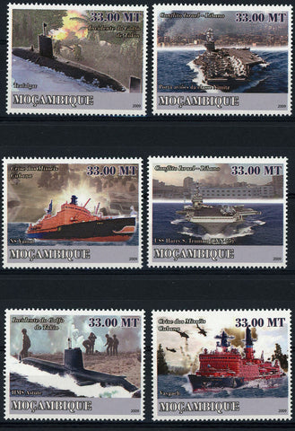 Maritime Transport Boat Ship Submarine Ocean Serie Set of 6 Stamps MNH