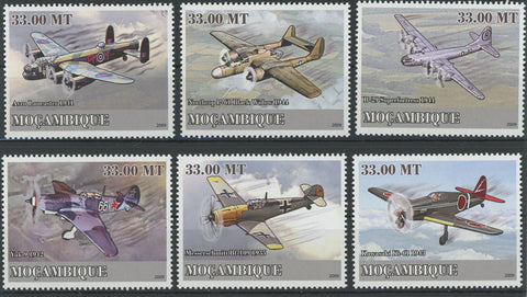 Mozambique Aviation World War II Airplane Serie Set of 6 Stamps Mint NH
