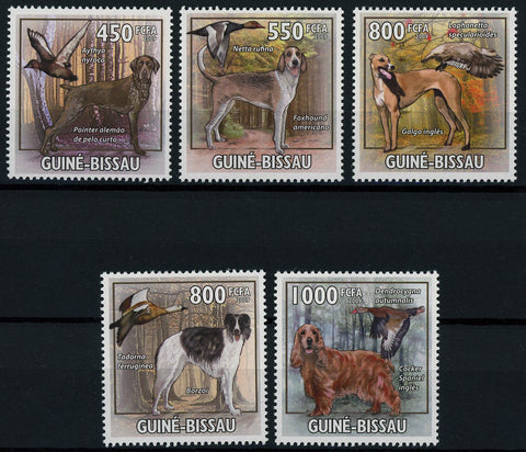 Hunting Dog and Bird Forest Tree Nature Serie Set of 5 Stamps Mint NH