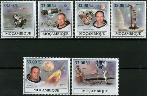 First Man On The Moon Apollo Space Earth Planet Serie Set of 6 Stamps MNH