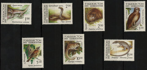 Uzbekistan Wild Animal Bird Snake Reptile Serie Set of 7 Stamps Mint NH