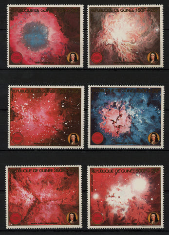 Nebula Science Astronomy Galaxy Universe Space Serie Set of 6 Stamps MNH