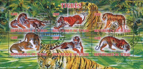 Tiger Wild Animal Souvenir Sheet of 6 Stamps