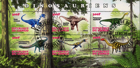 Dinosaur Pre Historic Animal Souvenir Sheet of 6 Stamps