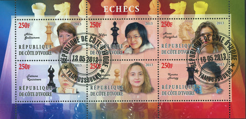 Cote D'Ivoire Chess Female Players Sport Souvenir Sheet of 6 Stamps