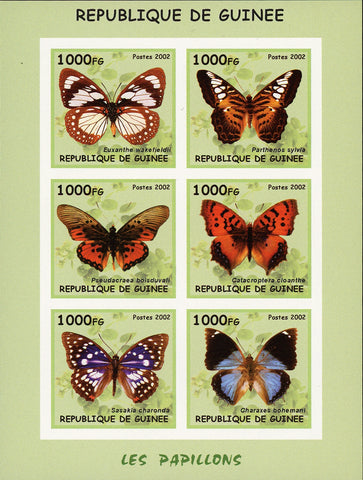 Guinea Butterfly Exotic Insect Imperforated Souvenir Sheet of 6 Stamps Mint NH