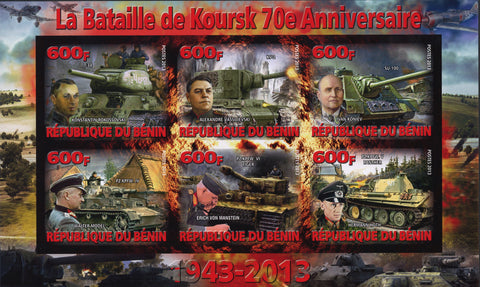 Benin Kursk Battle 70th Anniversary Military Imperforated Sov. Sheet of 6 Stamps