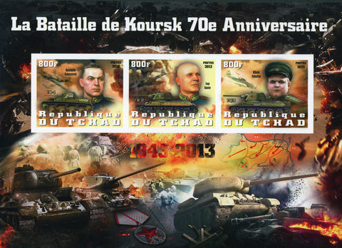 Kursk Battle Military Tank Imperforated Souvenir Sheet of 3 Stamps Mint NH