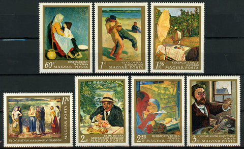 Hungary Painters Paintings Künst Gemäld 1967 Serie Set of 7 Stamps Mint NH