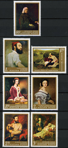 Hungary 1970 1967.Hungarian Paintings Art Cpl. Serie Set of 7 Stamps Mint NH