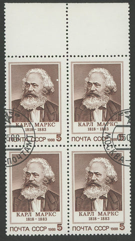Soviet Union Philosopher Karl Marx Block of 4 Stamps