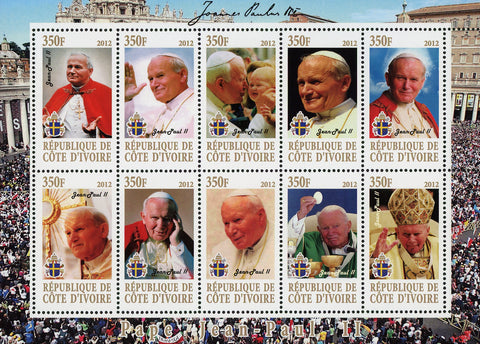 Cote D'Ivoire Pope John Paul II Souvenir Sheet of 10 Stamps Mint NH
