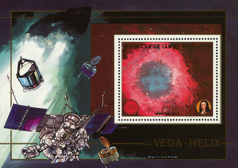 Nebula Science Astronomy Galaxy Universe Space Souvenir Sheet Mint NH