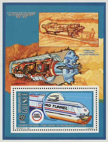 Guinea Tunnelier TBM Tunnel Transportation Souvenir Sheet Mint NH