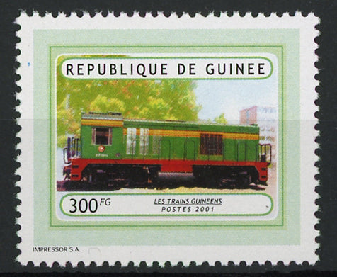 Train Locomotive Transportation Individual Stamp Mint NH