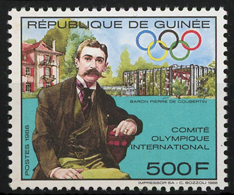 Guinea International Olympic Committee Sports Individual Stamps Mint NH