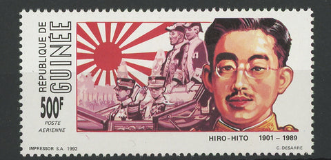 Guinea Hirohito 1901-1989 Famous People Historical Figures Individual Stamp Mint